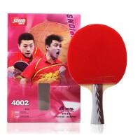 乒乓球拍  红双喜四星乒乓球拍 横拍直拍 双面反胶 4星 特价