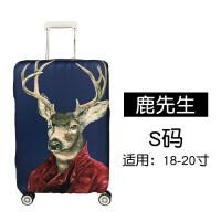 行李箱保护套拉杆箱包套旅行防尘弹力罩20/24/26寸/30寸非旅行箱