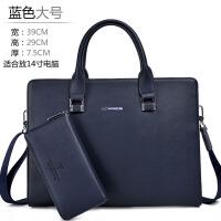 送手包商务包精品男包出差男士手提包包横款公文包男式皮包电脑包