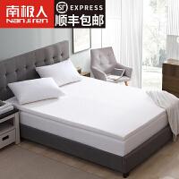 南极人泰国乳胶床垫1.5m席梦思学生宿舍榻榻米双人橡胶垫1.8米床