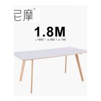 Nimo 北欧家具设计师实木餐桌小户型餐厅现代简约风格吃饭桌