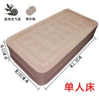 气垫床充气床垫单人家用加大双人折叠床垫加厚户外便携床午睡加厚 单人床 192*102*43CM21洞加高款 其他