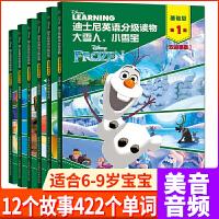 英语绘本 7-10岁 迪士尼英语分级读物基础级第1级全6册 英语入门级幼儿分级读物 小学一二三年级少儿英语绘本启蒙教材