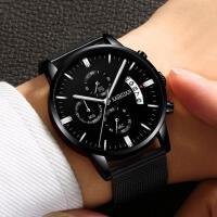 手表 男士运动石英表防水时尚潮流夜光皮带男表手腕表