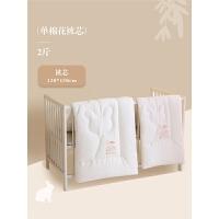 君别儿童棉被棉花被芯宝宝新生婴儿空调被春秋幼儿园被子夏四季通用 春秋单被芯:120*150 2斤