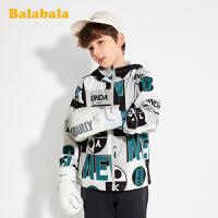 巴拉巴拉儿童外套男童上衣2020新款春装中大童衣服印花潮酷外衣男