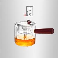 当当优品 十二角锤目纹蒸汽煮茶器 光阴系列 高硼硅玻璃带滤网茶壶 500ml