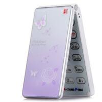 美翼MY-V68K电信翻盖CDMA时尚女性女士款式学生天翼老年老人手机