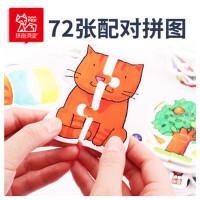 宝宝有声挂图画板 25合1幼儿童早教点读启蒙认知识字卡片玩具 识字发声语音挂图