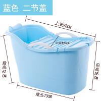 洗澡桶超大号沐浴桶加厚儿童保温桶沐浴缸洗澡浴盆塑料泡澡桶