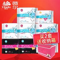维达 薇尔超薄棉柔透气卫生巾8包52片防漏组合装(买2套送收纳箱)