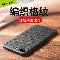 Benks iphone8手机壳7P防摔编织硅胶软壳7苹果8Plus保护套创意