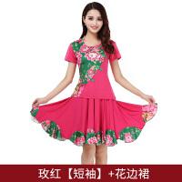 舞蹈服装女广场舞时尚新款秋装 中老年跳舞裙套装运动套装
