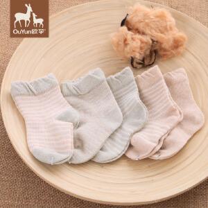 欧孕宝宝婴儿保暖袜子4双装纯秋冬棉新生男孩女孩棉袜彩棉中筒0-1-3岁
