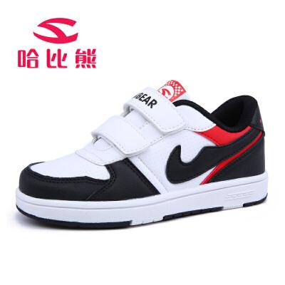 哈比熊童鞋男童春秋款男童鞋子男大童儿童板鞋休闲鞋子运动鞋女童