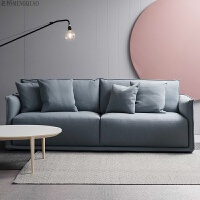 北欧沙发现代简约客厅整装小户型简易双人三人位乳胶布艺沙发家具