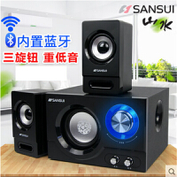 Sansui/山水 GS-6000(10E)音响蓝牙音箱低音炮电脑台式家用迷你小
