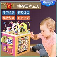 比乐B.Toys动物园木立方串珠多功能百宝箱宝宝早教益智玩具绕珠
