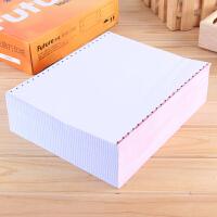 未来241-2联电脑打印纸发货单*出库单(二联)单据针式打印纸