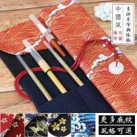 手工布艺毛笔笔帘中国风复古创意简约帆布棉布卷笔袋手工刺绣印花