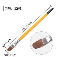 画材 狼毫水彩水粉油画笔套装颜料画画排笔学生美术用品单支 单支 12号