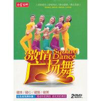 激情广场舞(2)2DVD