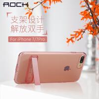 洛克ROCK 苹果7plus手机壳 iphone7硅胶套创意支架透明防摔软壳潮