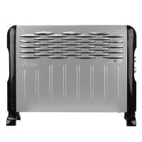 艾美特欧式快热炉取暖器HC19053电暖器居浴两用智能控温速热台式壁挂均可带烘衣架