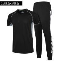 夏季套装男士 跑步夏天户外健身房休闲速干衣服短袖长裤薄款