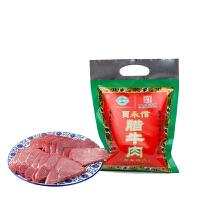 【陕西特产】贾永信腊牛肉200g 清真食品西安回坊特产