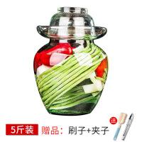 【家装节 夏季狂欢】泡菜坛子玻璃加厚家用密封腌菜瓶四川腌酸大号咸菜罐