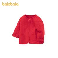 【3件4.5折:54】巴拉巴拉�和�秋�b女童外套��荷弦����衣服保暖柔�