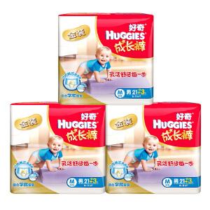 [当当自营]Huggies好奇 金装成长裤男宝宝M号21+3片*3(适合8-11公斤)