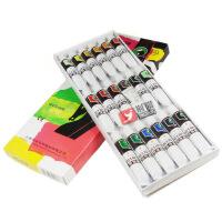 马利18色丙烯颜料|墙绘颜料|涂鸦颜料|手绘颜料|DIY颜料正品保障优越品质