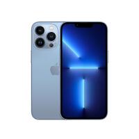 Apple iPhone 13 Pro 三�z系�y空前大提升 A15仿生芯片 自�m��刷新率技�g 全�W通5G手�C