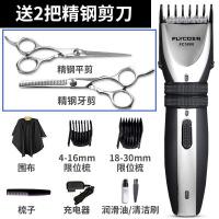 理发器电推剪充电式电推子成人婴儿童静音电动头发剃头刀家用