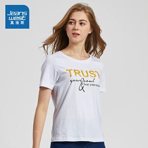 [尾品汇价:38.9元,20日10点-25日10点]真维斯短袖T恤女夏装女装圆领字母印花青年上衣简约弹力学生体恤