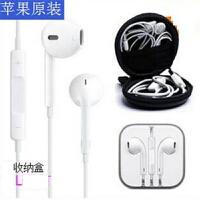 【当当原装正品】苹果原装耳机正品iphone6s耳机iphone5 5s耳机89 plus ipad air耳机App