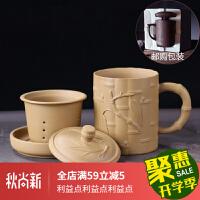 紫砂会议杯茶杯陶瓷过滤男士复古家用水杯办公室带盖