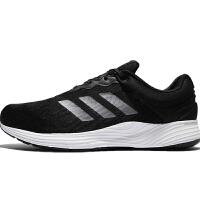 adidas/阿迪达斯 男士休闲跑步健身透气缓冲跑步鞋m跑步鞋BB3326