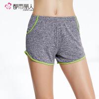 【2件3折: 20元】 【满29元免邮】都市丽人新款女运动裤纯色舒适面料中腰运动瑜伽运动裤2L7600
