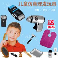 儿童过家家美发美容套装幼儿园理发店教具男孩剪发理发工具盒玩具