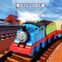 大号托马斯小火车头儿童玩具车列车模型宝宝耐摔音乐惯性汽车男孩