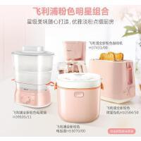 飞利浦(PHILIPS)优雅粉色早餐系列明星套装(2L迷你电饭煲+多功能电蒸锅+美式咖啡壶+家用多士炉)