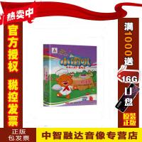 正版包票小喇叭经典童话广播剧 小熊请客 4CD 车载音像音频光盘影碟片