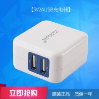 ZUKUN 手机充电器usb充电头 5v2a充电器 usb电源适配器源头