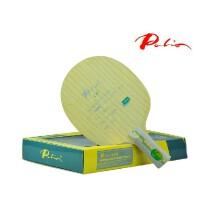 PALIO拍里奥 C-82 C82 5木2碳 弧圈快攻型 乒乓球拍 底板