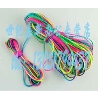 七彩中国结线 一根多种颜色 多彩中国结线 DIY手工材料 首饰配件 手链编织绳 2.5mm 饰品绳 手工编编篮子 七彩