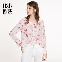 欧莎2018春装新款女装时尚印花简约V领舒适长袖雪纺衫A17014