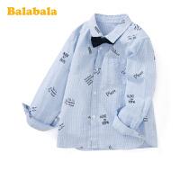 【2.26超品 5折价:74.95】巴拉巴拉儿童衬衫男童长袖宝宝上衣2020新款春装童装纯棉条纹衬衣